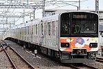 /stat.ameba.jp/user_images/20210407/06/sb6157/a4/fc/j/o3984265614922500628.jpg
