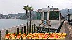 /stat.ameba.jp/user_images/20210319/20/masatetu210/b1/11/j/o1080060714912750470.jpg