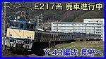 /train-fan.com/wp-content/uploads/2021/04/1C991AF3-159A-498E-8D79-48A4182CE2EB-800x450.jpeg