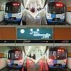 /stat.ameba.jp/user_images/20210407/17/kamui1992airport/de/3f/j/o1564156414922742427.jpg