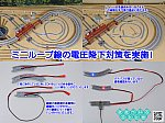 /blogimg.goo.ne.jp/user_image/07/50/9253293acb212509c47ccc552828b805.png
