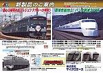 /stat.ameba.jp/user_images/20210407/22/superhakuto7000hot/68/6d/j/o1080076414922901453.jpg