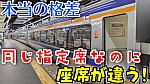 /stat.ameba.jp/user_images/20210407/21/conan-coron/5d/3e/j/o1080060714922866643.jpg