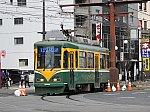 f:id:Rapid_Express_KobeSannomiya:20210408174703j:plain