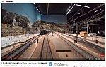 世界で一番精密な鉄道模型レイアウトから1