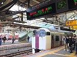 /stat.ameba.jp/user_images/20210320/22/sn-inori/c0/34/j/o1080081014913372336.jpg