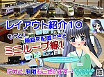 /blogimg.goo.ne.jp/user_image/56/11/a11e2dce702958969d437936332bf68c.png