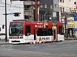f:id:Rapid_Express_KobeSannomiya:20210409102329j:plain