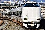 /stat.ameba.jp/user_images/20210404/20/express22/32/60/j/o0640042714921310967.jpg