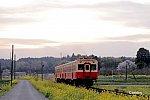 /railrailrail.xyz/wp-content/uploads/2021/04/IMG_2507-2-800x534.jpg