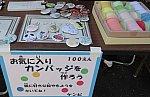 /stat.ameba.jp/user_images/20210410/14/mizukipapa20010919/a8/ce/j/o1914123914924114900.jpg
