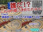 /blogimg.goo.ne.jp/user_image/4e/42/1c4717f8ed4638b3c991ccb29762e45d.png