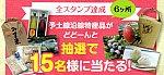 /stat.ameba.jp/user_images/20201223/20/ka-aoi/be/88/j/o0996046014870789505.jpg