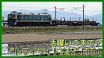 /train-fan.com/wp-content/uploads/2021/04/D86B4C1D-0414-47B6-A109-52D6E9760504-800x450.jpeg
