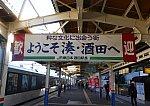 /stat.ameba.jp/user_images/20210409/12/deadpoet1974/cc/6f/j/o2057146714923593496.jpg