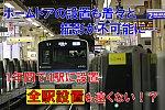 f:id:enoki3120:20210411202135p:plain