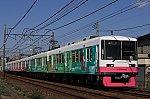 /stat.ameba.jp/user_images/20210409/18/kitatetu-dd/9d/b3/j/o4007266714923754828.jpg