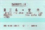 /stat.ameba.jp/user_images/20210411/22/honda1600/c6/eb/j/o0640043914924942864.jpg