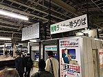 /stat.ameba.jp/user_images/20210329/00/sn-inori/d3/df/j/o1080081014917616904.jpg