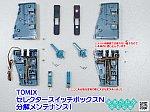 /blogimg.goo.ne.jp/user_image/6a/f4/36fbf29a18aadadb1ce483c870d43f65.png