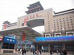 〔中国〕京九線 北京西