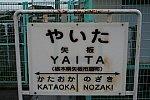 /blogimg.goo.ne.jp/user_image/74/c1/219e69719e633c0b7347dda5a51d842b.jpg
