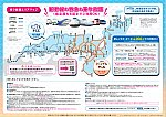/stat.ameba.jp/user_images/20210410/19/miyoshi-tetsudou/ff/c5/p/o0993070214924275877.png