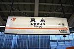 /stat.ameba.jp/user_images/20210412/21/shonan-shinjukuline/cc/13/j/o0602040014925462337.jpg