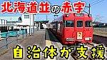 /stat.ameba.jp/user_images/20210412/23/conan-coron/37/59/j/o1080060714925527011.jpg