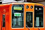 /stat.ameba.jp/user_images/20210410/20/express22/cd/ae/j/o0640042714924286042.jpg