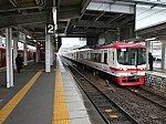 /stat.ameba.jp/user_images/20210301/04/s-limited-express/11/ee/j/o0550041214903624488.jpg