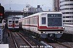 北大阪 601402,8901