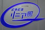 /stat.ameba.jp/user_images/20210413/08/mizukipapa20010919/d3/22/j/o1706115714925636097.jpg