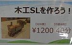 /stat.ameba.jp/user_images/20210413/11/mizukipapa20010919/39/b3/j/o1334084314925693037.jpg