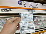 /stat.ameba.jp/user_images/20210409/21/azusamatiya02/2c/94/j/o1080081014923831385.jpg