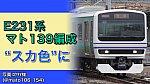 /train-fan.com/wp-content/uploads/2021/04/9C967057-B764-405E-A5FF-EE9FFF102C30-800x450.jpeg