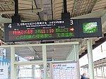 /stat.ameba.jp/user_images/20200103/19/ka-aoi/78/56/j/o1632122414689975809.jpg