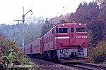 199011[N097-04]鶴ヶ坂624