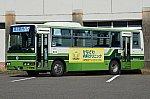 DSC_5973