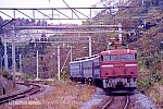 199011[N098-03]鶴ヶ坂634