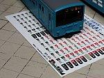 /stat.ameba.jp/user_images/20210407/11/making-rail/6c/2b/j/o1067080014922586735.jpg