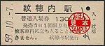 /stat.ameba.jp/user_images/20210412/23/suganuma-tenko/a5/32/j/o0348015514925535315.jpg