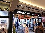 /stat.ameba.jp/user_images/20210414/06/touzai1111/b7/52/j/o0968072614926087652.jpg