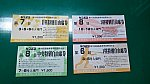 /stat.ameba.jp/user_images/20210413/23/inakadamashii-tottori/26/29/j/o1080060714926020732.jpg