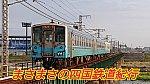 /stat.ameba.jp/user_images/20210321/18/masatetu210/9e/70/j/o1080060714913767229.jpg