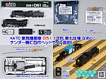 /blogimg.goo.ne.jp/user_image/43/c9/2f18b100e809917698fa9f44c66fdbaa.png