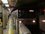 【ダイヤ改正でどうなる?】東京メトロ丸ノ内線 中野坂上行き3 02系LEDサインウェーブ
