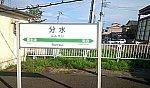 /stat.ameba.jp/user_images/20210328/10/kebuemon2020/43/3a/j/o3656216014917164241.jpg