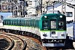 /stat.ameba.jp/user_images/20210411/17/express22/c1/78/j/o0640042714924757524.jpg