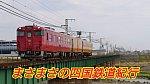 /stat.ameba.jp/user_images/20210321/18/masatetu210/0d/dd/j/o1080060714913781817.jpg